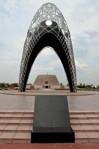 Arch of Sorrow